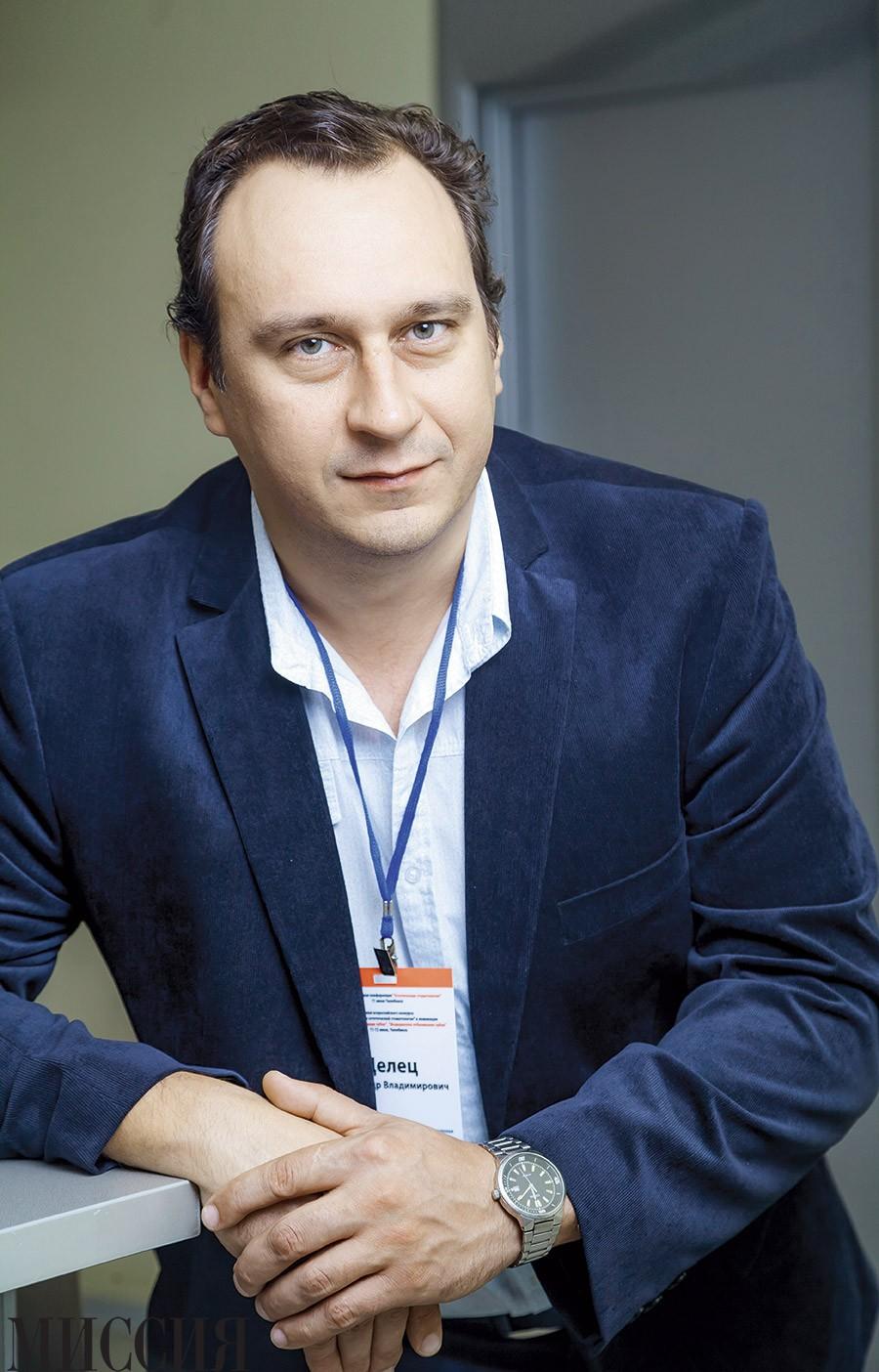 Александр Делец: «Если нет души – нет и пациентов»