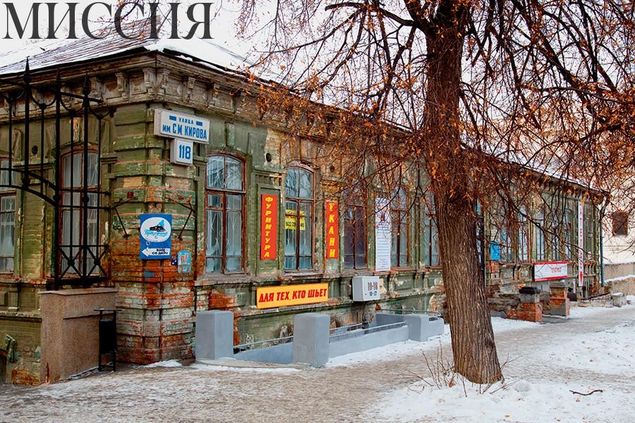Неочевидный Челябинск, выпуск 4