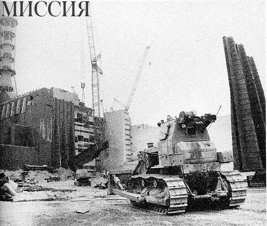 Челябинский Тракторный