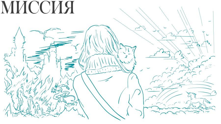 О хорошем человеке коте Василии