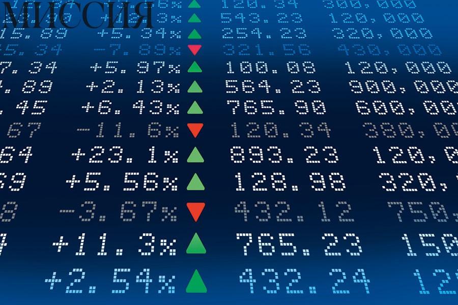 Опыт игры на американской бирже
