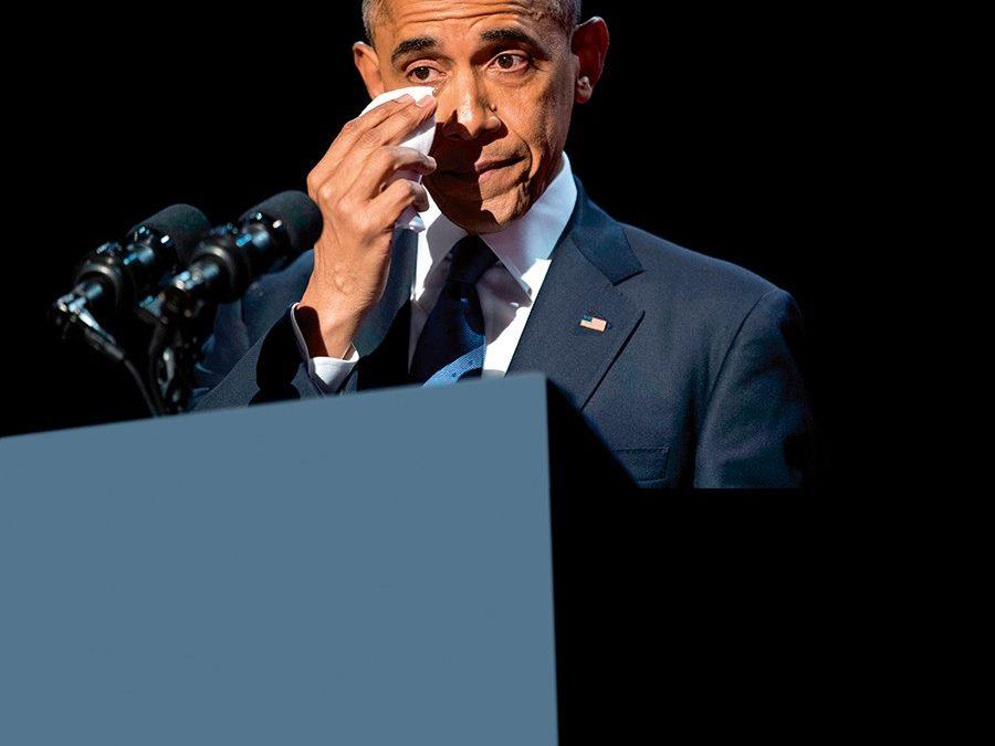 Прощай, Барак Обама