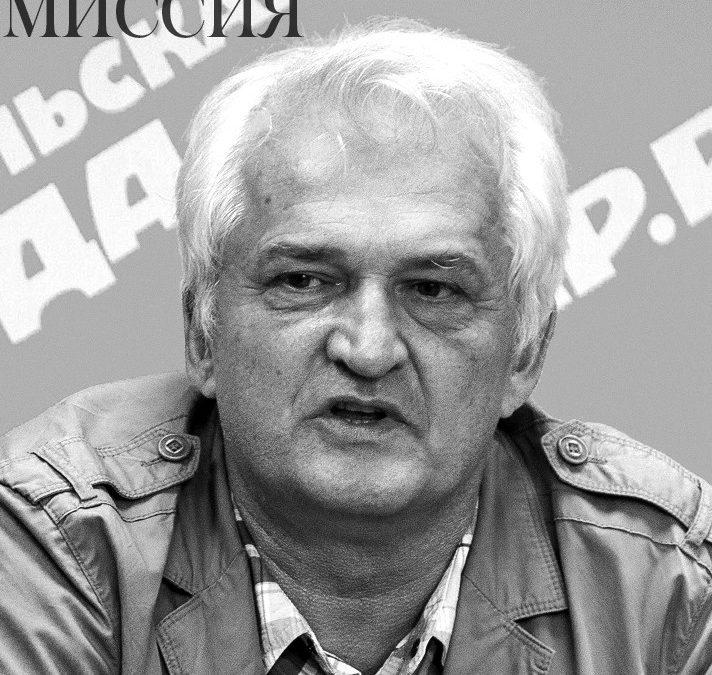 3 вопроса: Ростислав Гепп