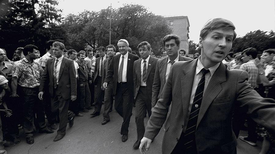 Ельцин в Челябинске