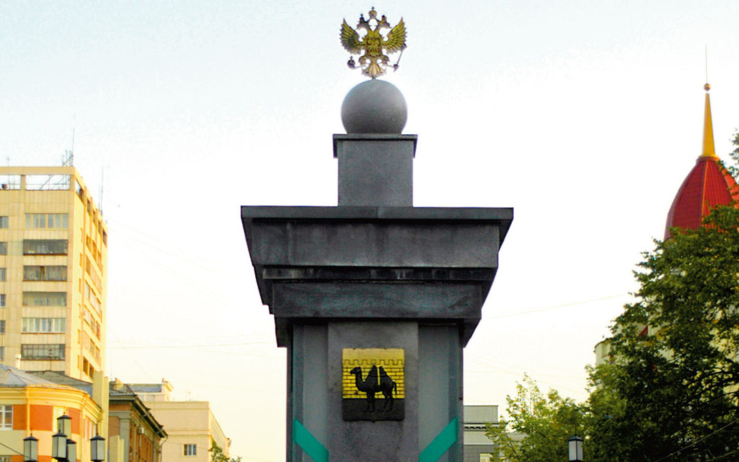 Челябинск –  самый лучший город?..